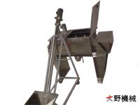 日本大野机械卧式螺带混合机产品图