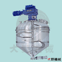 日本大野机械立式螺带混合机产品图